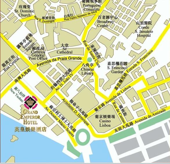 Grand Emperor Hotel Macao In Macao